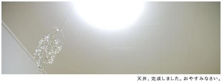 a0015800_7463936.jpg