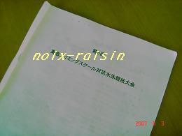 c0125305_8311211.jpg