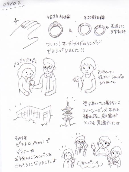 f0141413_200481.jpg