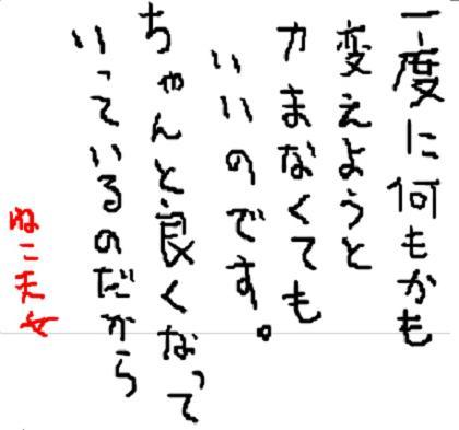 a0015730_2043537.jpg