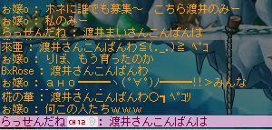 f0048433_13451397.jpg
