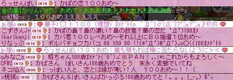 f0048433_13472261.jpg