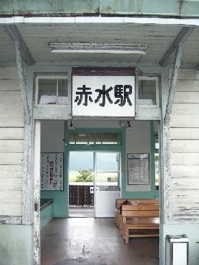 プチ旅行in阿蘇ファームヴィレッジ_d0111534_17353099.jpg