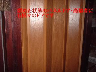 f0031037_20202815.jpg