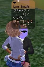 f0021041_16523736.jpg
