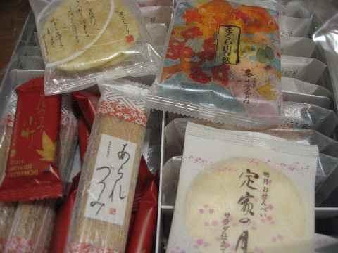 【琵琶湖ホテルの部屋と眺め】_b0009849_14425571.jpg