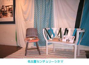 【お知らせ】恋するマドリの世界が劇場へ_d0111057_12302737.jpg
