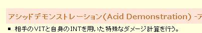 f0122559_523616.jpg