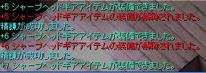 f0057460_23244967.jpg