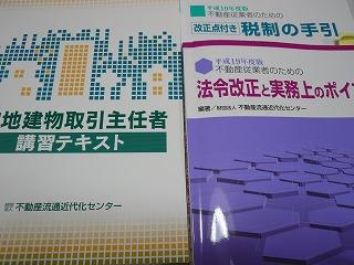 b0008764_224446.jpg