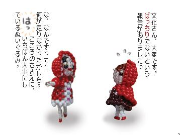 b0104065_18592636.jpg