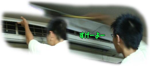 f0082367_8253774.jpg