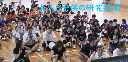 in福島_c0000970_9331215.jpg