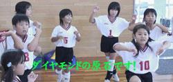 in福島_c0000970_9415458.jpg