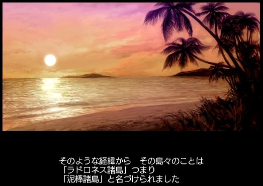 b0083273_20114933.jpg