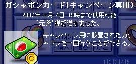 f0057677_831738.jpg
