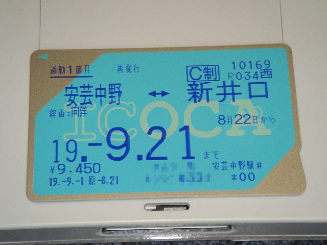 b0048879_23192259.jpg