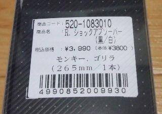 e0055880_17981.jpg