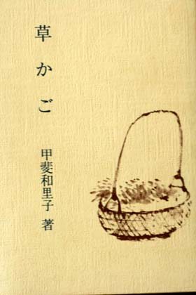 b0119190_19553013.jpg