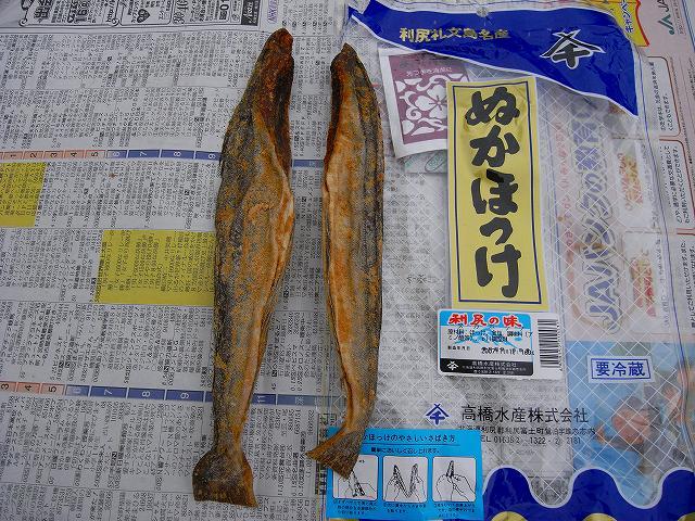 利尻のお土産_f0138096_1815243.jpg