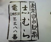 f0144003_18354488.jpg