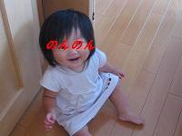 a0097707_175848.jpg