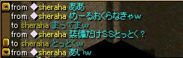 c0077816_10341418.jpg