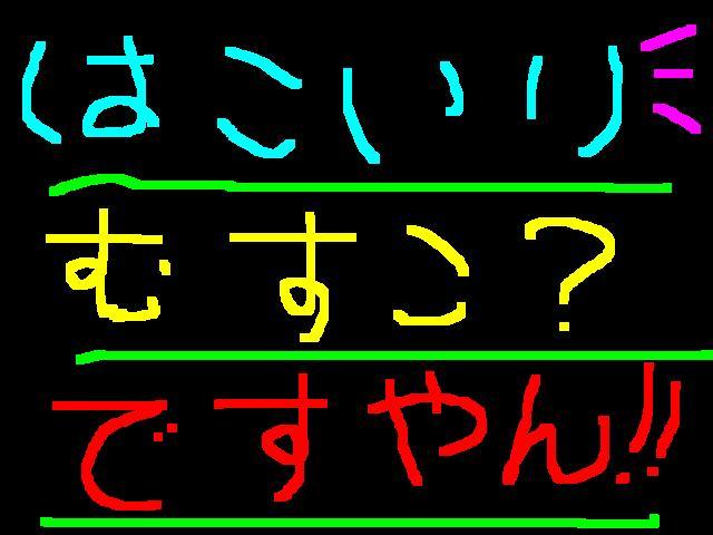 f0056935_2037537.jpg