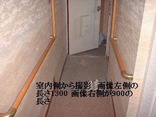 f0031037_1823518.jpg