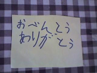 e0072540_12315031.jpg
