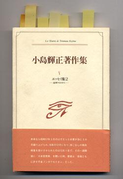 b0081843_1952713.jpg