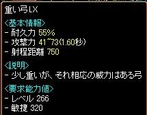 f0028549_1192247.jpg