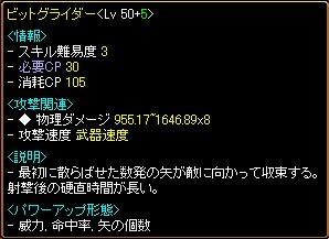 f0028549_1201279.jpg