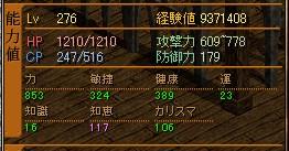 f0028549_195564.jpg