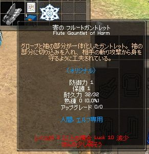 f0056650_1141584.jpg