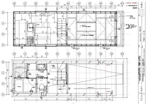 家にはどのくらいの広さが必要か?_d0021969_1125497.jpg