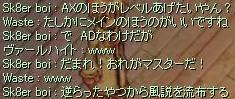 f0073578_0105635.jpg