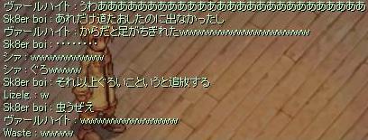 f0073578_0143488.jpg
