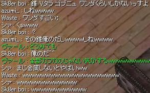 f0073578_017997.jpg