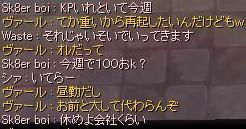 f0073578_023463.jpg