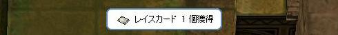 d0020882_7424810.jpg