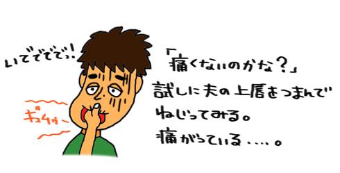 a0093189_9142996.jpg