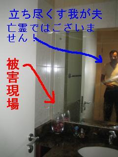 f0115107_2275142.jpg