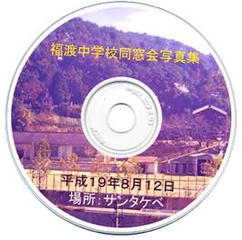 b0045709_22194124.jpg