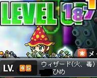 b0068519_0521110.jpg