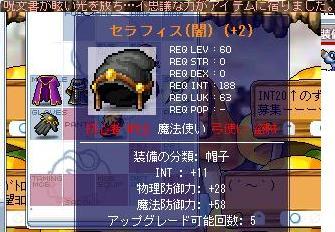 b0068519_0523572.jpg