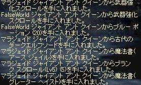 b0064226_10332767.jpg