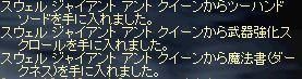 b0064226_10333526.jpg