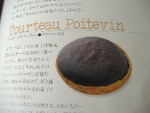 フランスの地方菓子_f0082141_21383935.jpg