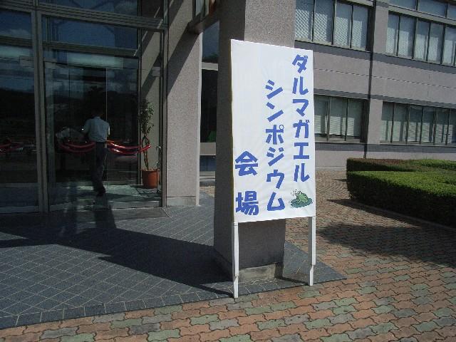 b0074742_2027811.jpg